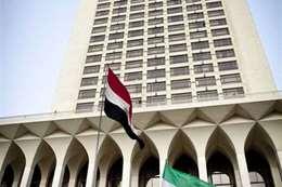 رد الخارجية المصرية على السودان