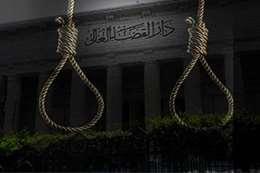 الإعدامات