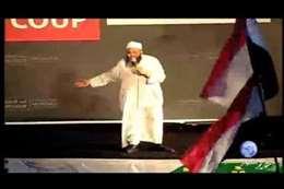 """الدكتور عبدالله بركات على منصة """"رابعة"""""""