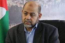 موسى أبو مزروق