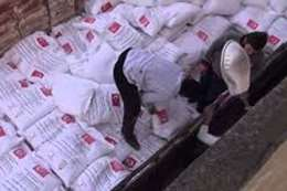 تركيا تصدر الطحين إلى نحو 92% من سكان الأرض