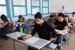 امتحانات الثانوية العامة
