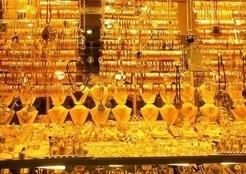 أعيرة الذهب تسجل انخفاضا بقيمة 5 جنيهات