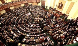 «النواب» يناقش تعديلات صندوق القضاة الصحى والاجتماعى