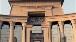 حكم المحكمة الدستورية يقضي على قانون الإيجار القديم