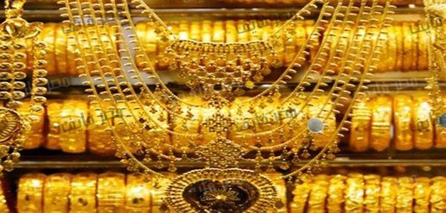 الذهب يرتفع 15 جنيهاً