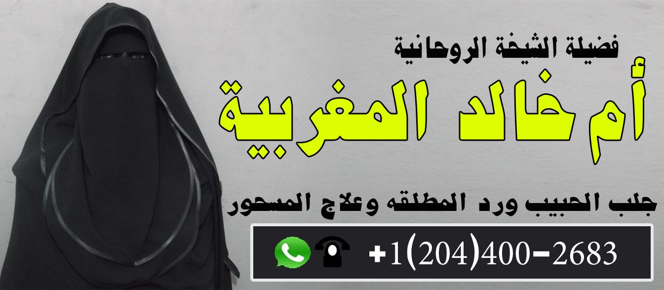 أم خديجة المغربية وحسن الكتاتني.. للنصب وجوه أخرى