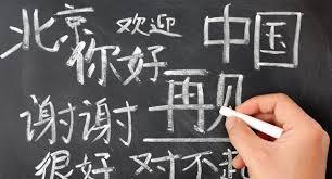 """{حتة على جنب}.. """"اللغة الصينية وبرامج التوك شو!!"""""""