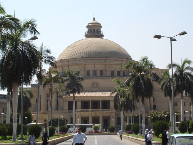 جامعة القاهرة تنظم أسبوعا للتوعية بمكافحة الفساد