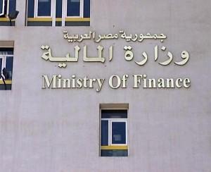 وزارة المالية تقترض 7 مليارات جنيه