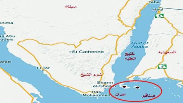 بالفيديو.. مصريون: صنافير وتيران.. اسم «فيلم كارتون»!