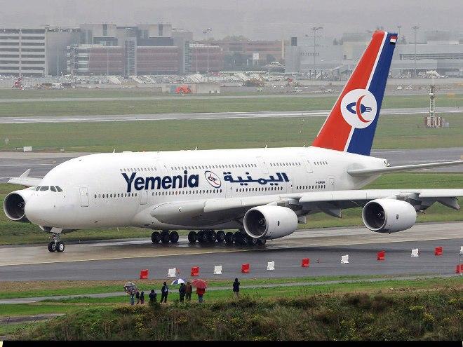 وفاة راكب فى الجو قبيل هبوط طائرته