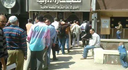 """بالفيديو.. الصيادلة: مصر مقبلة على """"مجاعة دوائية"""""""