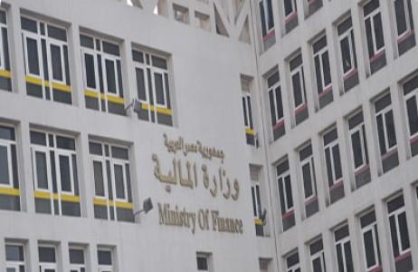 نواب يتهمون وزارة المالية بالانحراف عن الدستور