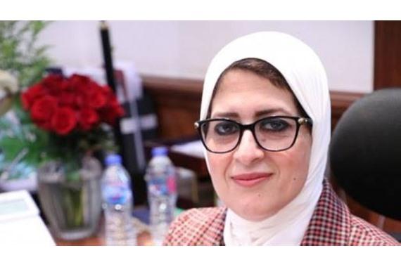 صورة وزيرة الصحة تفجر مفاجأة مدوية عن وفاة عبلة الكحلاوي