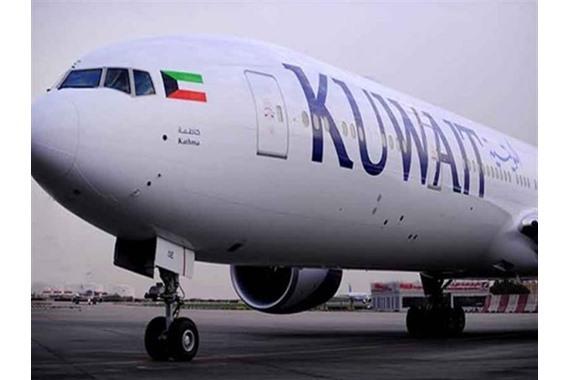 صورة الكويت تعلن بشرى مع السعودية