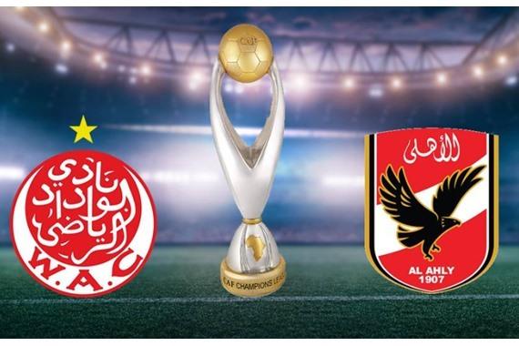 صورة بث مباشر.. مباراة الاهلي والوداد المغربي في دوري أبطال إفريقيا