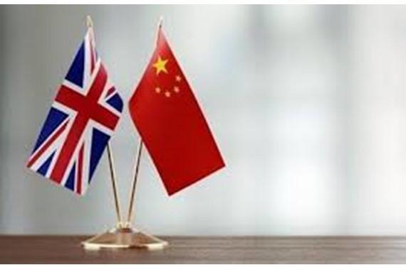 صورة اليابان وبريطانيا يوقعان اتفاقية تاريخية للتجارة الحرة