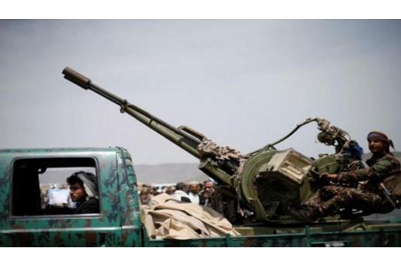 صورة الحوثي يقصف مستشفى لعلاج السرطان في اليمن
