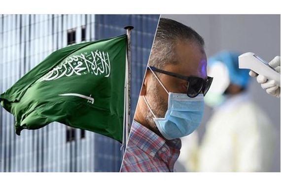 صورة 357 إصابة جديدة بكورونا في السعودية