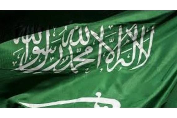 صورة رد قوي من السعودية على الرسوم المسيئة للرسول
