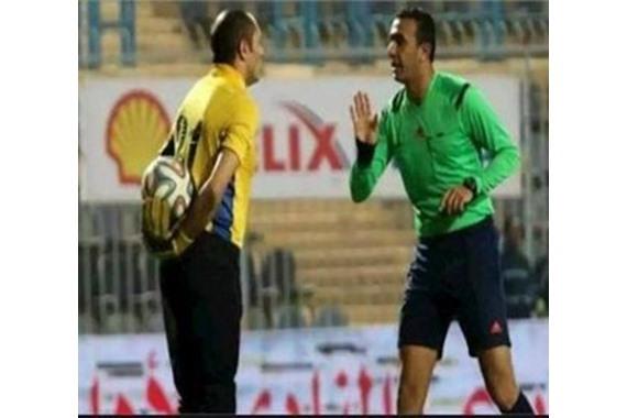 صورة أسماء حكام مباريات اليوم بالدوري الممتاز