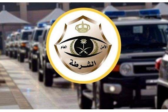 صورة الأمن السعودي يوجه ضربة قوية لهؤلاء