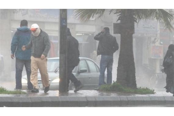 صورة برودة شديدة ارتدوا ملابس ثقيلة.. الأرصاد تحذر من الطقس