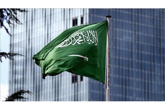 صورة رسالة هامة من السعودية للأزهر الشريف
