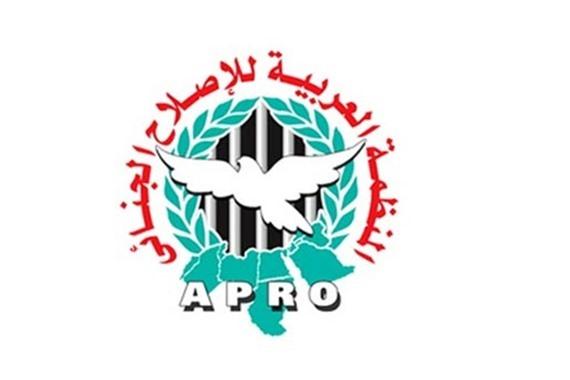 صورة «العربية للإصلاح الجنائي» تطالب قطر بالتدخل لإنهاء إجراءات تعسفية على4 مواطنين