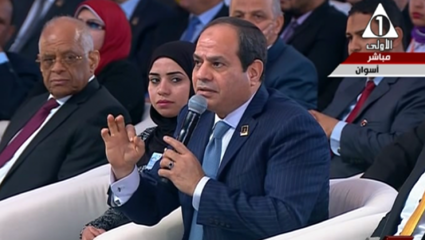 حقيقة مصر التي وصفها السيسي بـ «الدولة الفقيرة»