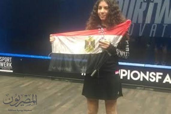 هنا هشام ترفع العلم المصري في المانيا