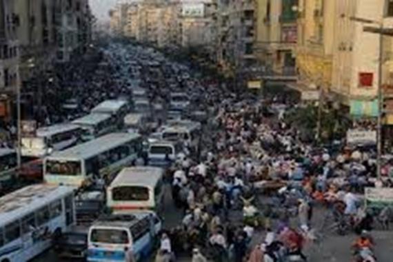 الزيادة السكانية في القاهرة