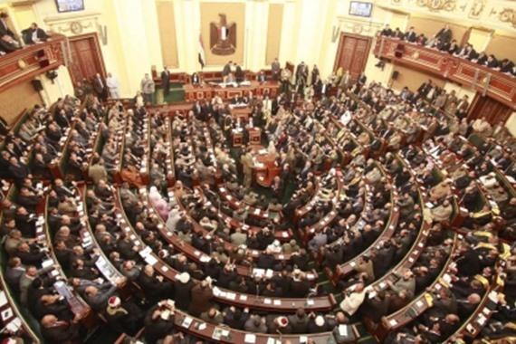 صورة مجلس النواب