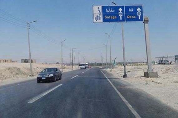 طريق قنا الصحراوي