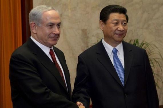 نتنياهو يصل الصين في زيارة رسمية