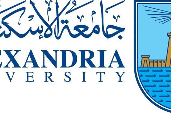 جامعة الأسكندرية والمكتبة الرئيسية