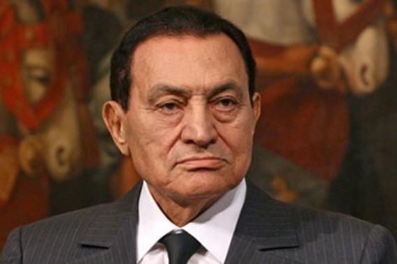 الرئيس الاسبق حسني مبارك