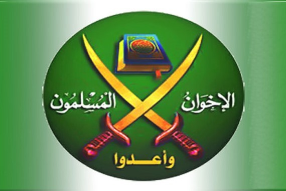 الإخوان