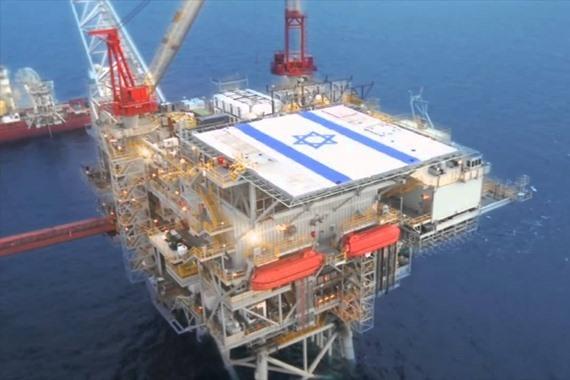 غاز اسرائيلي