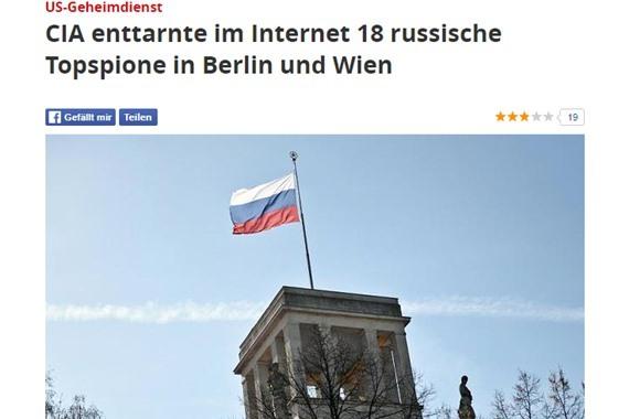 مبني سفارة روسيا الأتحادية