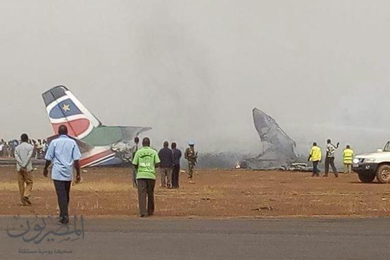 صوره من حطام الطائرة