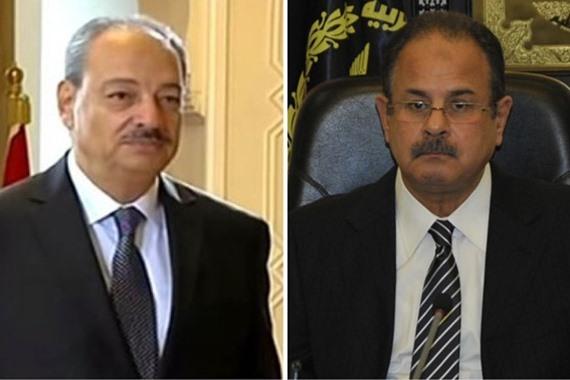 وزير الداخلية _ النائب العام