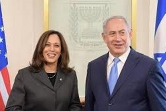 صورة كامالا هاريس: أمريكا ملتزمة بأمن إسرائيل