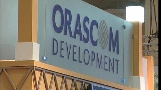 """""""أوراسكوم"""" الإماراتية تبحث عن فرص بأسواق الجزائر والعراق"""