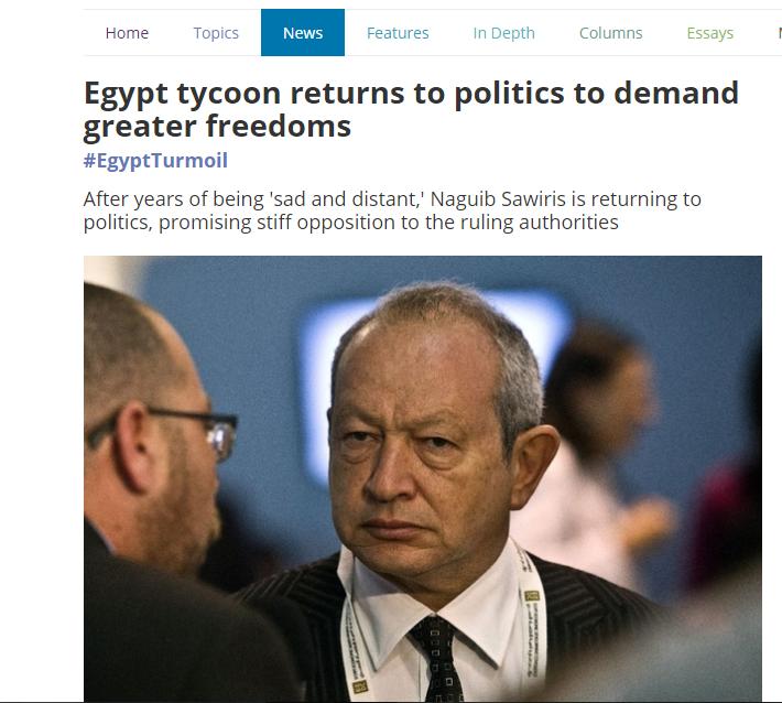 """تقرير بريطاني: عودة قوية لـ""""ساويرس"""""""