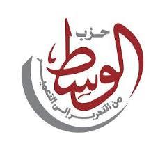 استقالة أمين حزب الوسط بالإسماعيلية