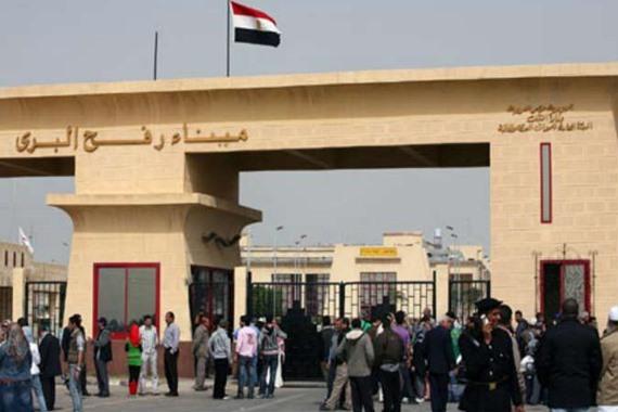 فتح معبر رفح 3 أيام باتجاه واحد لعودة العالقين لغزة