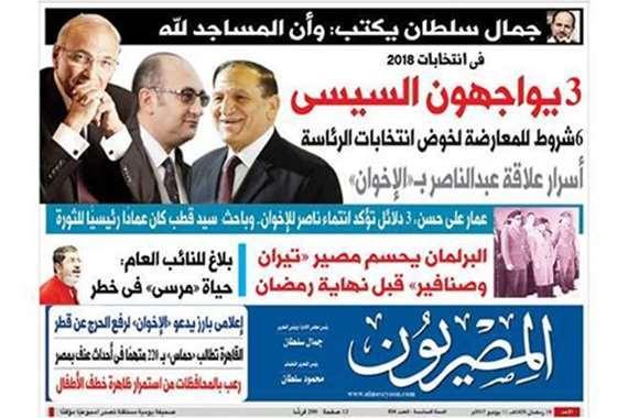 عدد المصريون
