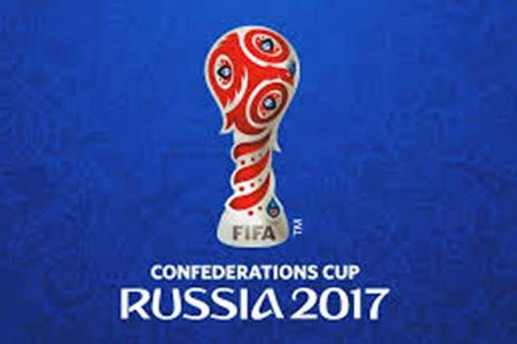بث مباريات كأس القارات